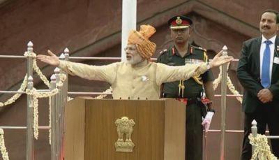 PM  नरेंद्र मोदी ने पूरा किया अपना वादा, लालकिले की प्राचीर से दिया कम अवधि का भाषण