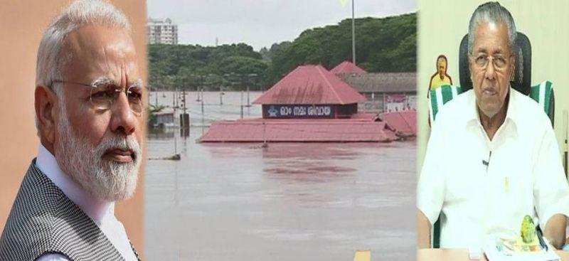 बाढ़ पीड़ितों का दर्द बाटने आज केरल जायेंगे नरेंद्र मोदी