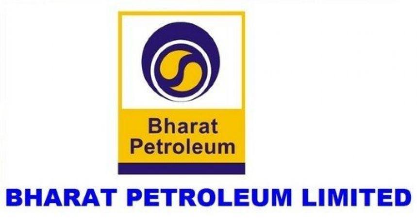 भारत पेट्रोलियम में नौकरी का बम्पर मौका, इतना मिलेगा वेतन