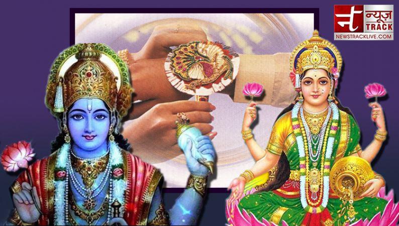रक्षा बंधन : भगवान विष्णु और माँ लक्ष्मी से जुड़ी है रक्षाबंधन की कहानी