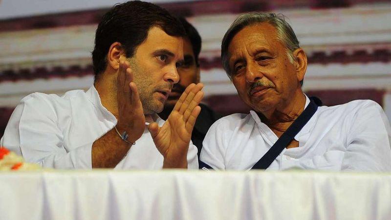 PM मोदी को 'नीच' बताने वाले अय्यर पर बरसी राहुल गांधी की कृपा
