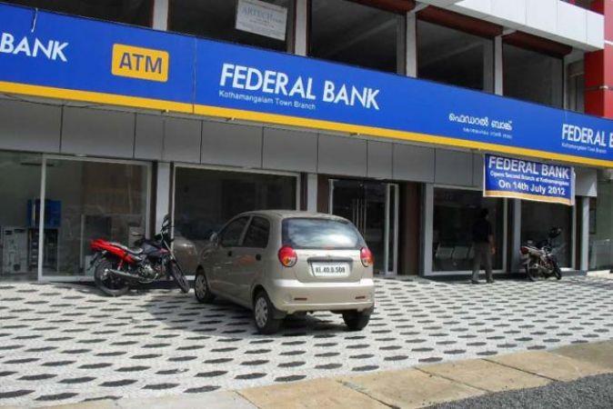 बैंक में नौकरी का बम्पर मौका, यहां से करें आवेदन