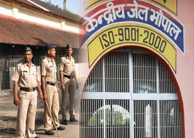 जेल विभाग में नौकरियों की भरमार, 475 पदों पर मांगे आवेदन