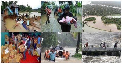 केरल बाढ़: अमेरिका के एक एनजीओ ने पीड़ितों के लिए एकत्रित किए 10 हज़ार डॉलर