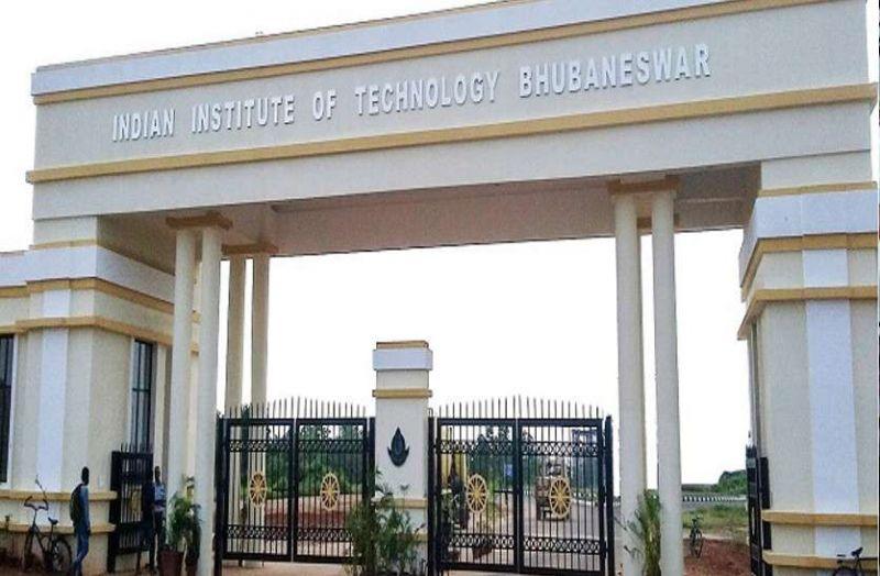 IIT में नौकरी का सुनहरा मौका, आज ही करें आवेदन