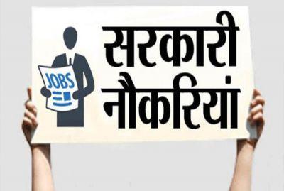 DRDO भर्ती : 400 पदों पर निकली वैकेंसी, 50000 होगा वेतन