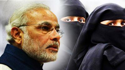तीन तलाक के बाद, इस कुप्रथा को भी खत्म करने के लिए मुस्लिम महिला ने PM मोदी को लिखा पत्र