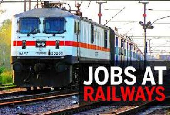 रेलवे ने निकाली 10वीं पास उम्मीदवारों के लिए बम्पर वैकेंसी