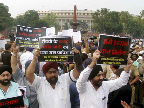 जानिये क्या था 1984 सिख विरोधी दंगा जिस पर आज हो रही है इतनी राजनीति