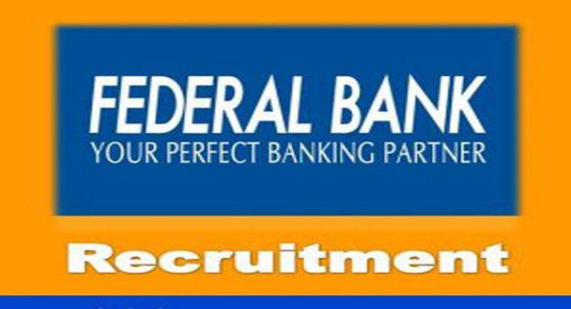 फेडरल बैंक भर्ती : 31 हजार तक मिलेगा वेतन