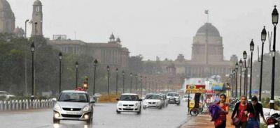 दिल्ली में आज सुबह से हो रही भारी बारिश