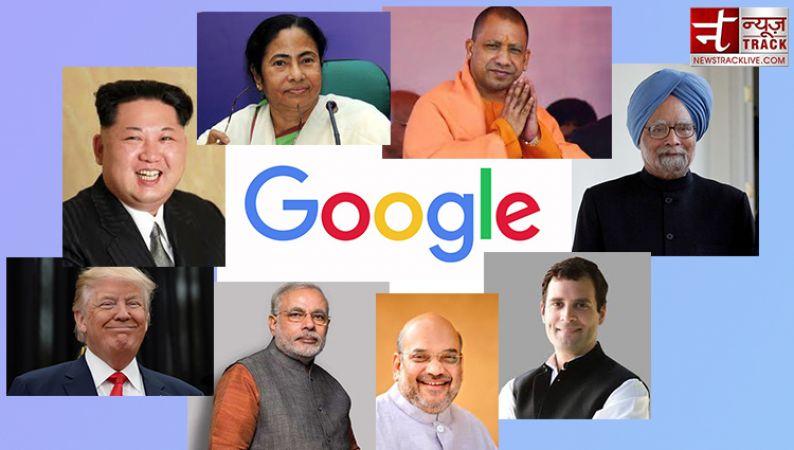 नेताओं को इन नामों से जानता है गूगल ....