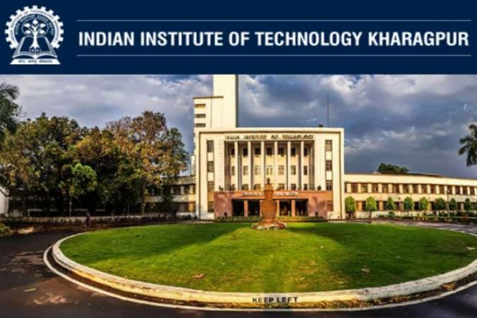 IIT Kharagpur : आज ही आवेदन कर कमाए 20000 रु प्रतिमाह