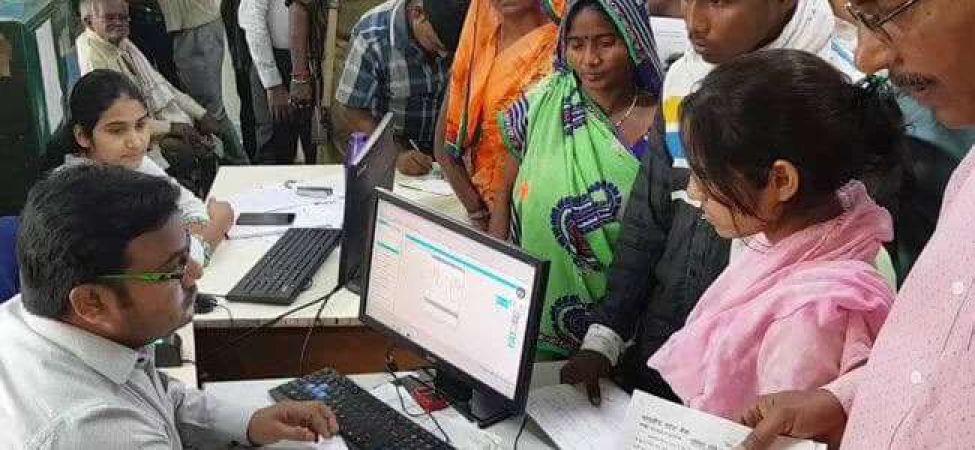 40000 रु वेतन के साथ ऑफिसर पद के लिए नौकरी का सुनहरा मौका