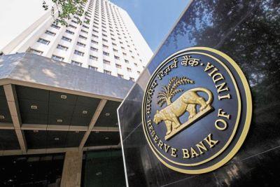 फायदेमंद फैसले थे नोटेबंदी और GST, बैंकों में वापस आया 99.3 फीसदी पैसा : RBI