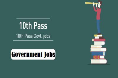 10वीं पास युवाओं के लिए 2000 से अधिक पदों पर नौकरियां