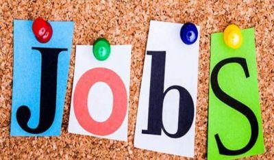 युवाओं के लिए 52 पदों पर निकली सरकारी नौकरी