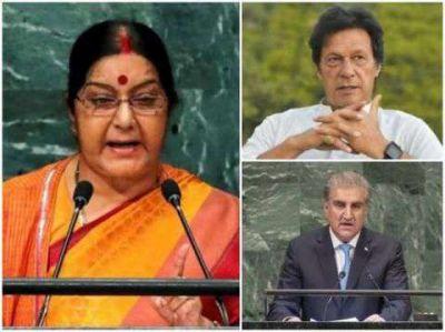 पाक ने बढ़ाया दोस्ती का हाथ, भारत ने सामने रखी बड़ी शर्त