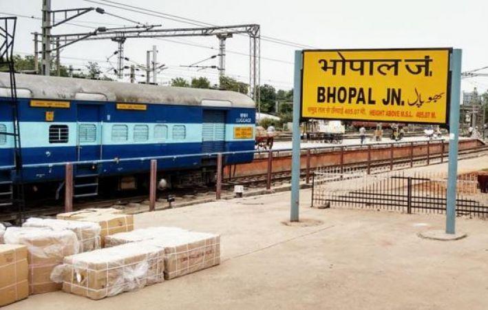 अगर ट्रेन भोपाल स्टेशन पहुंच जाती तो मच जाता कोहराम