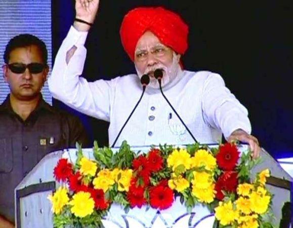 भाजपा का एक ही नारा विकास और केवल विकास - प्रधानमंत्री नरेंद्र मोदी