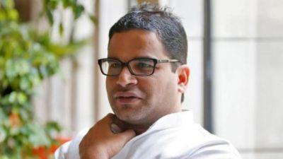 प्रशांत किशोर की गिरफ़्तारी की मांग लेकर धरने पर बैठे भाजपा विधायक