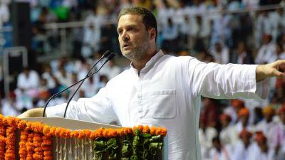 राजस्थान चुनाव: नोटबंदी, काले धन को सफ़ेद करने का षड्यंत्र और फसल बीमा योजना  'अंबानी बीमा योजना' - राहुल गाँधी