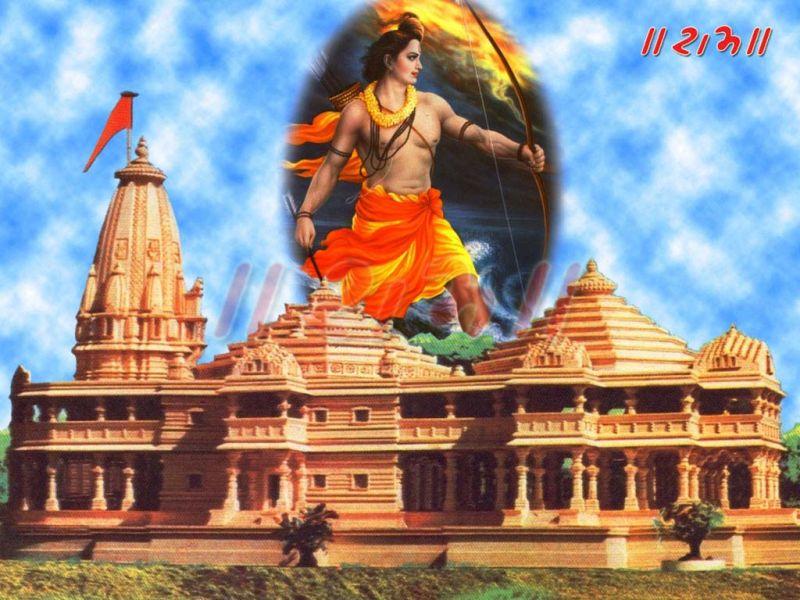 राम मंदिर पर सुनवाई