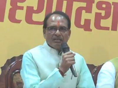 मुख्यमंत्री शिवराज सिंह बरसे कहा- ईवीएम में छेड़छाड़ गुड्डे-गुड़ियों का खेल नहीं