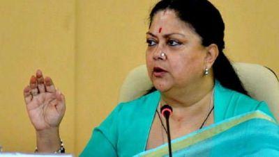 राजस्थान चुनाव: पहले कहा था वसुंधरा को मोटी, अब मांग रहें हैं माफ़ी