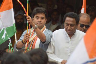 मध्यप्रदेश चुनाव परिणाम लाइव: कांग्रेस ने छुआ बहुमत का आंकड़ा, ख़त्म हो सकता है 'शिव' का 'राज'