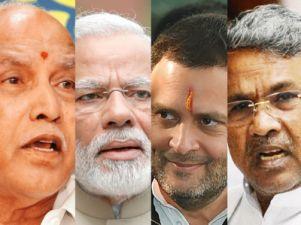 चुनाव परिणाम: ताजा रुझानों का हाल- तीन राज्यों में कांग्रेस ने बनाई बढ़त, क्या बन पाएगी सरकार?
