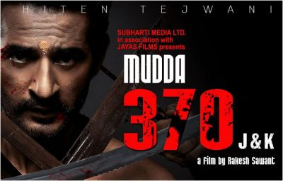 Mudda 370 J&K Movie Review - Deserves To Be Tax-Free And Added In Text Books