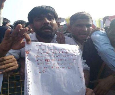 मुख्यमंत्री बनाने के लिए समर्थक ने सचिन पायलट को लिखा खून से पत्र