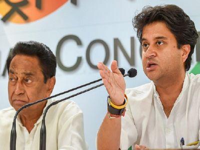 मध्यप्रदेश चुनाव: इसे कांग्रेस की जीत न कहें, जनता के पास कोई अन्य विकल्प नहीं था - सपा