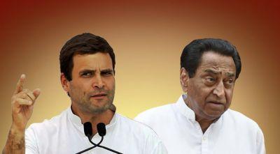 कमलनाथ होंगे मध्यप्रदेश के नए मुख्यमंत्री, आज राहुल गाँधी करेंगे आधिकारिक ऐलान