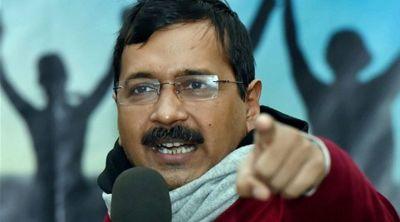 अरविन्द केजरीवाल का बड़ा बयान, कहा तीन राज्यों ने नहीं जीती कांग्रेस