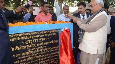 नीतीश कुमार ने किया 323 योजनाओं का शिल्यान्यास, 520 योजनाओं का उद्घाटन
