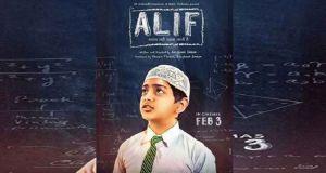 """IPS सिमाला प्रसाद की फिल्म """"अलिफ"""" रिलीज"""