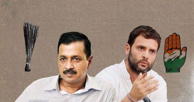 कांग्रेस से गठबंधन के लिए जोर लगा रही आप, राहुल ही नहीं थाम रहे हाथ
