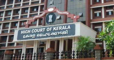 High Court grants anticipatory bail to a teacher accused of harassment of 19 students