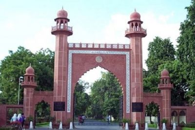 AMU में 18 पार्टियां घोषित करने वाली थी एक मुस्लिम फ्रंट, अचानक रद्द हुआ कार्यक्रम