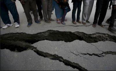हिमाचल समेत देश के कई हिस्सों में महसूस किए गए भूकंप के झटके