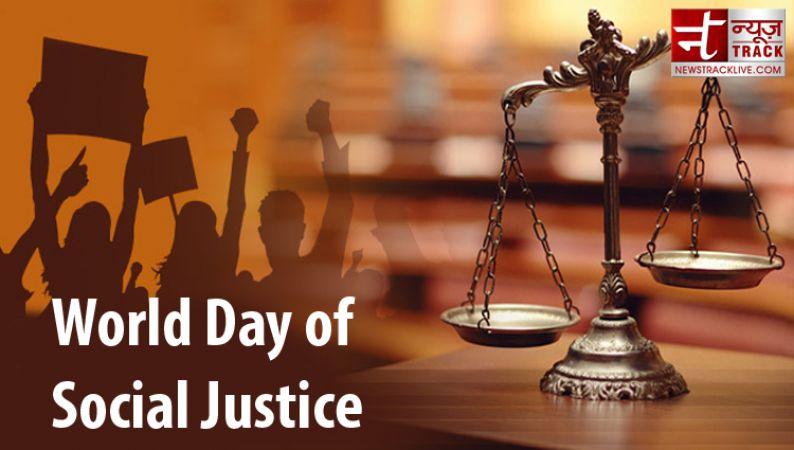 दुनिया भर में मनेगा विश्व सामाजिक न्याय दिवस, इन मुद्दों पर होगी गंभीर चर्चा