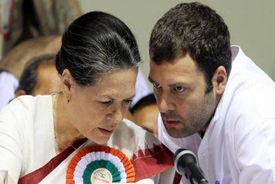 अब चुनाव जीतने की ट्रेनिंग देगी कांग्रेस