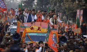 मुहम्मदाबाद सीट से कांग्रेस के बजाय सपा उम्मीदवार