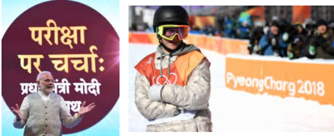 Winter Olympic 2018: PM Modi takes an example of Mark McMorris who claimed gold