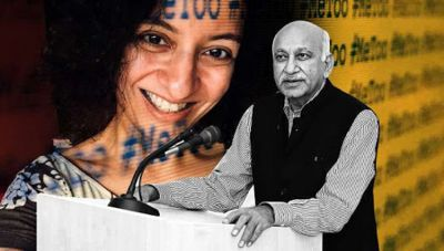 MeToo: एमजे अकबर मानहानि मामले आज होगी सुनवाई, प्रिया रमानी भी रहेंगी मौजूद