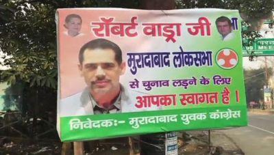 वाड्रा ने दिया था राजनीति में आने का संकेत, अब मोरादाबाद में लगे ये पोस्टर