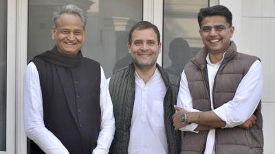 राजस्थान: लोकसभा चुनाव को लेकर कांग्रेस का मिशन 25, आज से बैठकें शुरू