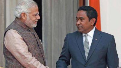 मालदीव ने ठुकराया भारत का निमंत्रण
